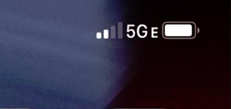 5GE logo - NWIDA